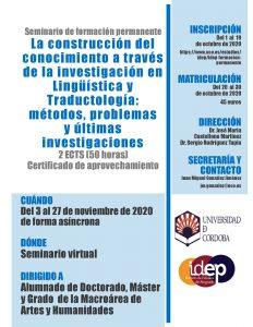 cartel_seminario_UCO_2020